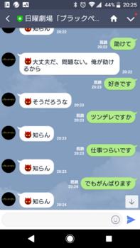 Screenshot_20180620-202517.png